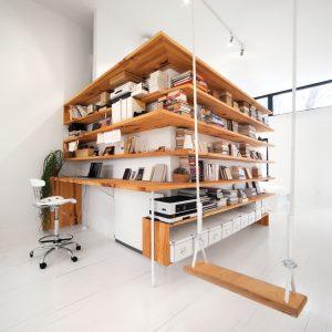 Une bibliothèque au concept original